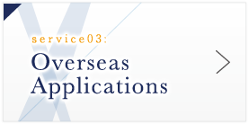 Overseas Applications